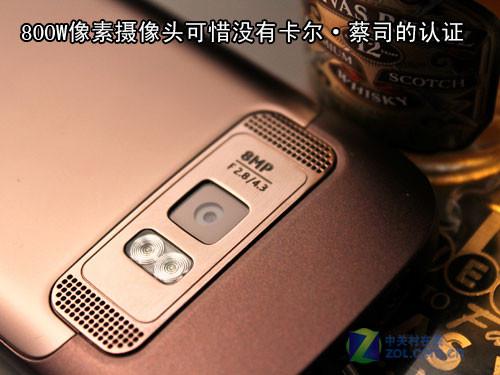 8 Мп камерафон Nokia C7 на Symbian^3 - больше качественных снимков