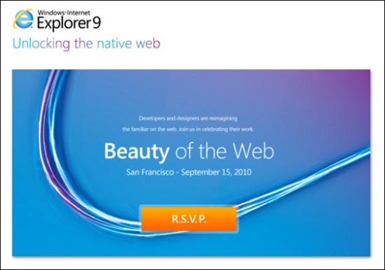 Бета-версия Internet Explorer 9 дебютирует 15 сентября