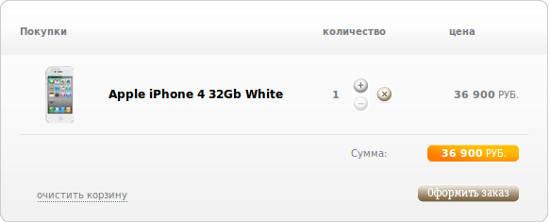 ВымпелКом подтверждает: официальный iPhone 4 стоит 31 900 и 36 900 рублей