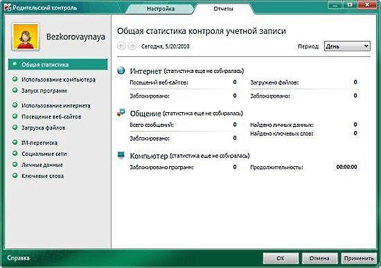 Kaspersky Labs выпускает на рынок новую версию своего антивируса - KAV/KIS 2011