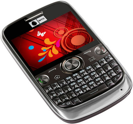 МТС Qwerty – первая модель с QWERTY в линейке брендированных телефонов МТС